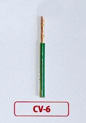 Dây Tiếp địa CV 6.0-450/750V